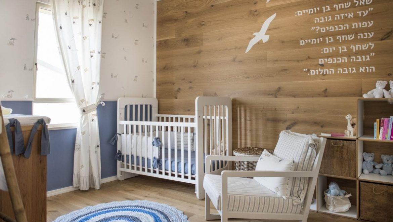 עיצוב חכם בחדר הילדים
